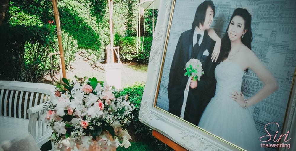 จัดงานแต่งงานเช้า โดย สิริไทยเวดดิ้ง