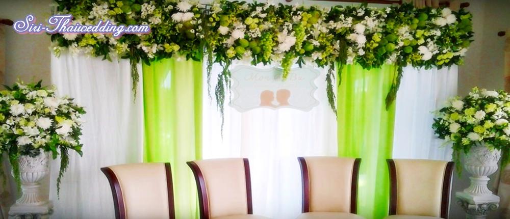 รับจัดงานแต่งงาน ที่บ้านเรือนไทย จัดงานพิธีมงคลสมรส จัดงานพิธีเช้า