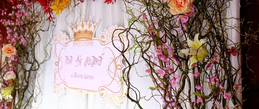 รับจัดงานแต่งงาน by Siri Thaiwedding.com