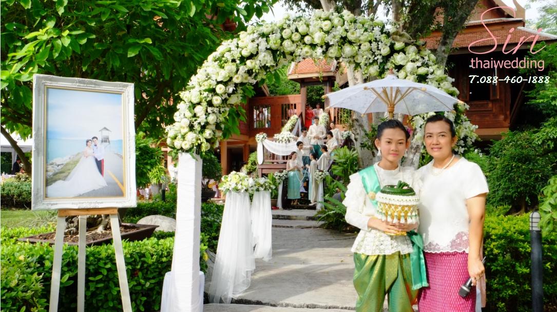 พานเชิญ ขบวนขันหมากเข้าบ้านงาน - รับจัดงานแต่งงาน
