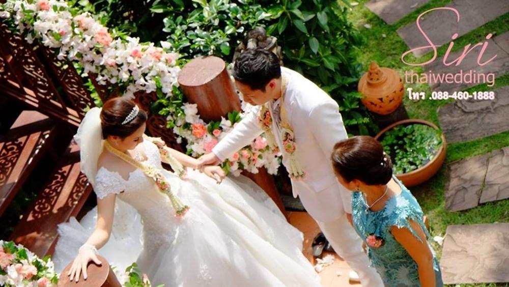 รับจัดงานแต่งงาน