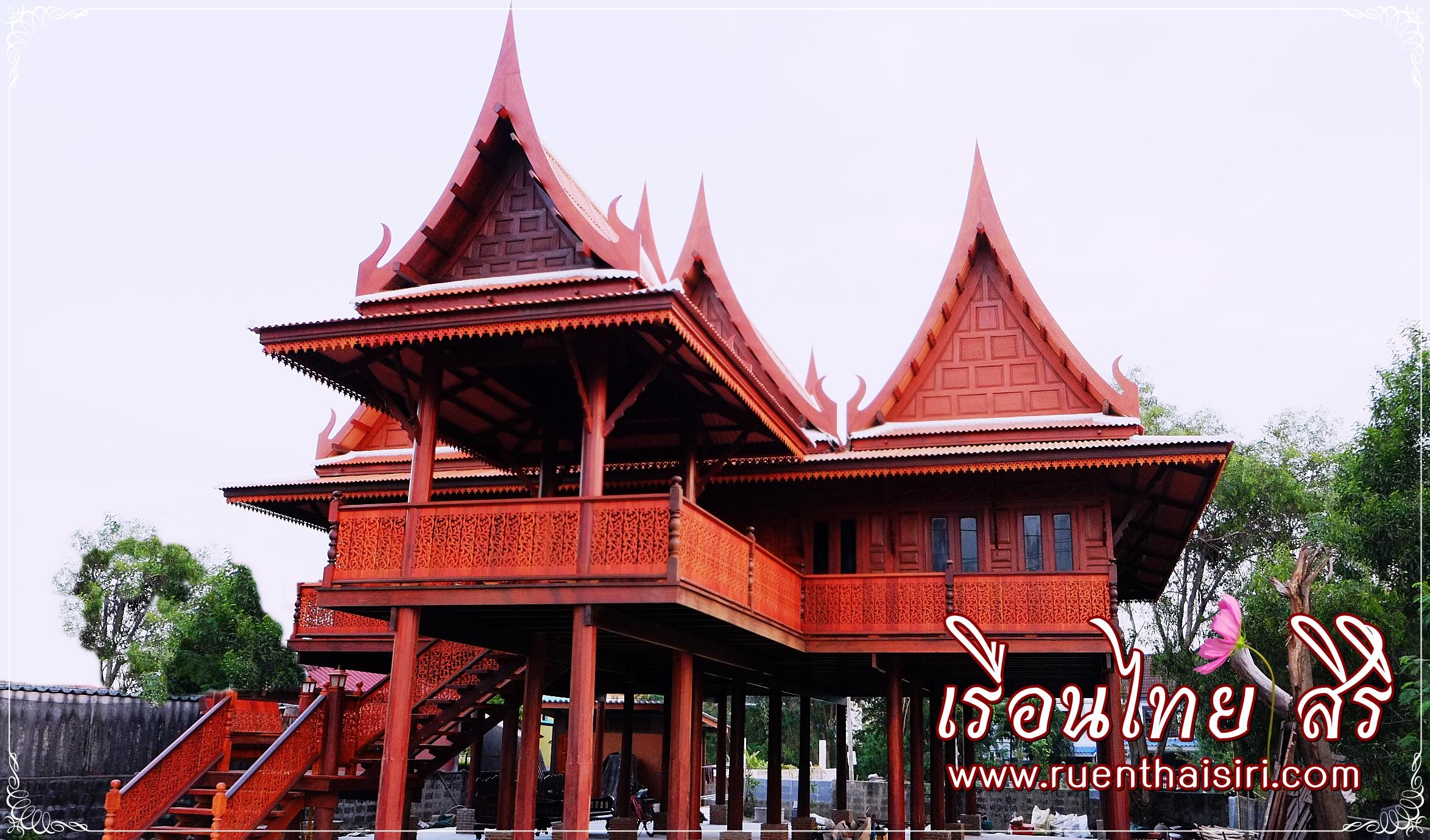 เรือนไทยสิริ จัดงานแต่งงานเรือนไทย