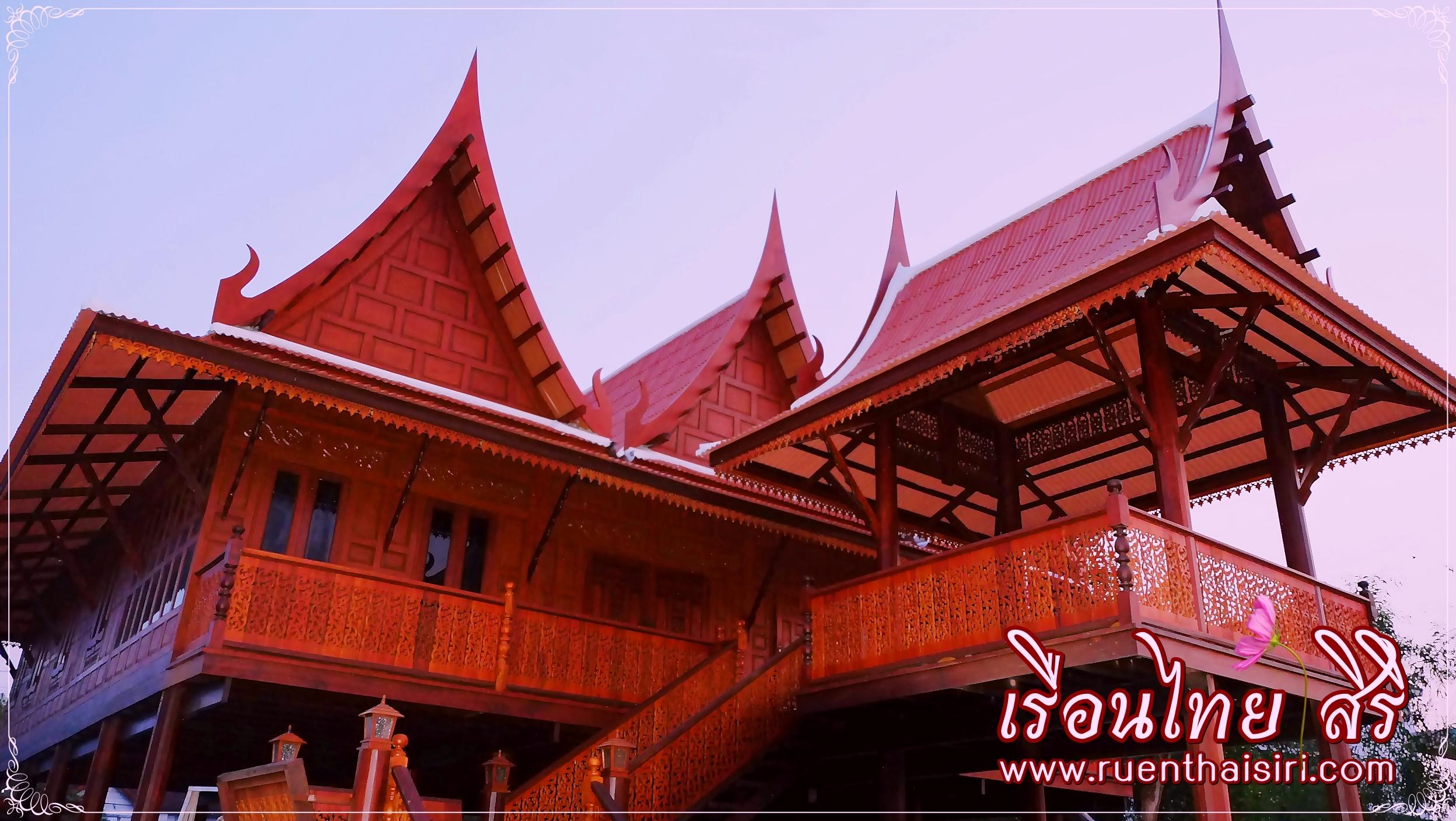 เรือนไทยสิริ-สถานที่จัดงานแต่งงาน