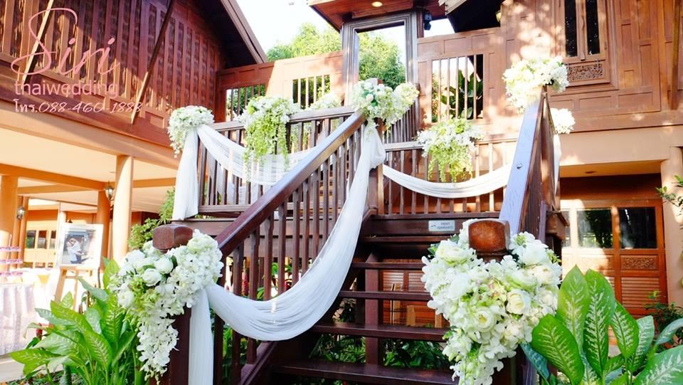 package แต่งงาน, siri thaiwedding, siri wedding, sirithai, thai wedding, wedding thai, งานพิธีสมรส, งานพิธีหมั้น, งานสมรส, จัดงานพิธีสมรส, จัดงานแต่งงาน, พิธีมงคลสมรส, พิธีสมรส, พิธีหมั้น, รับจัดงานพิธีมงคลสมรส, รับจัดงานพิธีมงคลสมรสแบบไทย, รับจัดงานพิธีสมรส, รับจัดงานพิธีหมั้น, รับจัดงานแต่งงาน, รับจัดงานแต่งงานบ้านเรือนไทย, รับจัดงานแต่งงานประเพณีไทย, รับจัดงานแต่งงานพิธีเช้า, รับจัดงานแต่งงานพิธีไทย, รับจัดงานแต่งงานราคาประหยัด, รับจัดงานแต่งงานราคาพิเศษ, รับจัดงานแต่งงานเรือนไทย, รับจัดงานแต่งงานแบบไทย, รับจัดงานแต่งงานไทย, สิริ เวดดิ้ง, สิริ ไทยเวดดิ้ง, สิริไทย, เรือนไทยบุศยา, เรือนไทยพระนคร, เรือนไทยรามอินทรา, แต่งงาน, แต่งงานที่บ้าน, แต่งงานพิธีเช้า, แพ็คเกจงานแต่งงาน, แพ็คเกจงานแต่งงานราคาถูก, แพ็คเกจงานแต่งงานราคาประหยัด, แพ็คเกจแต่งงาน, แพ็คเกจแต่งงานราคาถูก, แพ็คเกจแต่งงานราคาประหยัด