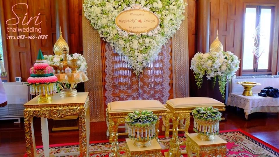 รับจัดงานแต่งงาน เรือนไทย