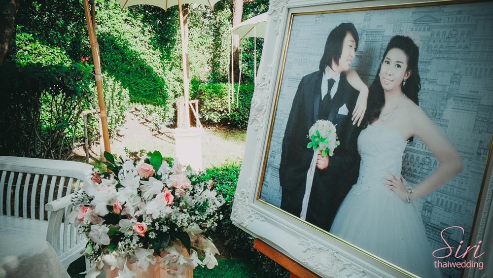 รับจัดงานแต่งงานราคาถูก